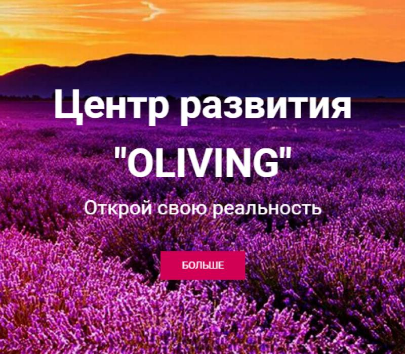 oliving mob banner